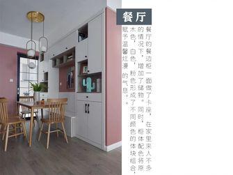 10-15万90平米三室两厅北欧风格餐厅图片