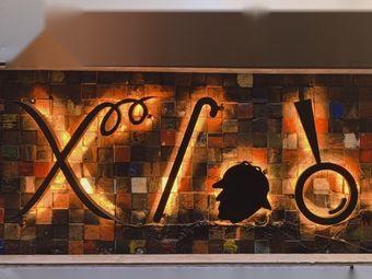 X-labs密室逃脱