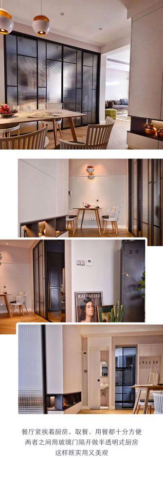5-10万80平米混搭风格餐厅装修图片大全