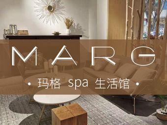 玛格spa生活馆(奥园广场店)