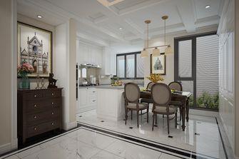 20万以上120平米三室两厅美式风格餐厅图