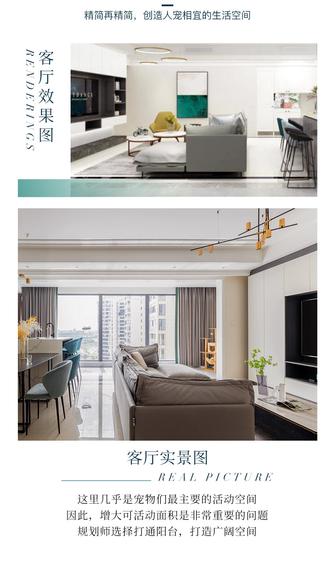 豪华型130平米四室两厅现代简约风格客厅图片大全
