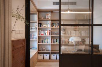 90平米日式风格书房装修案例