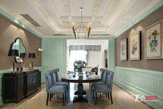 豪华型140平米四室一厅法式风格餐厅图