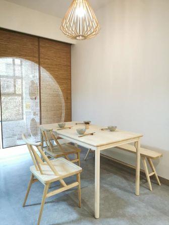 富裕型120平米三田园风格餐厅设计图