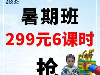 爱萝卜乐高机器人编程教育(滨湖校区)