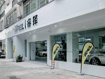 XPEL睿择旗舰店