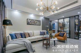 140平米三港式风格客厅设计图