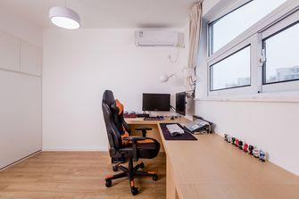140平米四室一厅北欧风格书房装修效果图