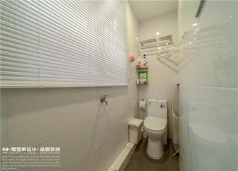 3万以下140平米三室两厅混搭风格卫生间图