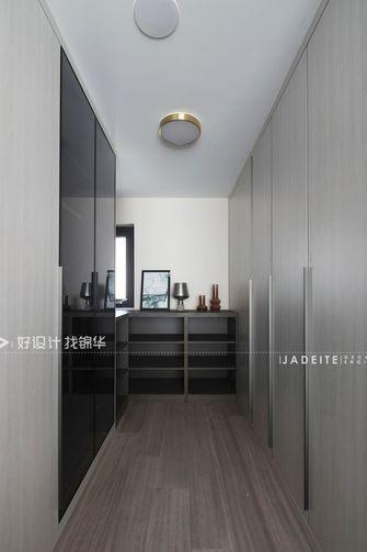 豪华型120平米三室一厅现代简约风格衣帽间装修效果图