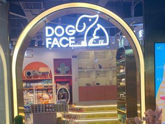 DOGFACE狗脸宠物空间