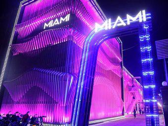 MIAMI CLUB 邁阿密酒吧
