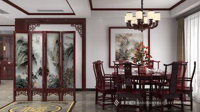 5-10万140平米四室四厅中式风格餐厅图片