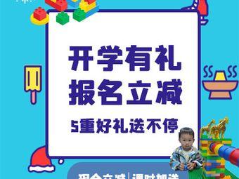 爱萝卜机器人编程(淮南万达校区)