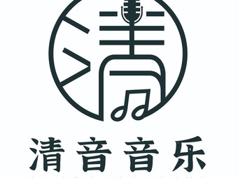 清音音乐(育才路店)