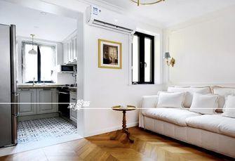 富裕型50平米小户型法式风格客厅装修图片大全