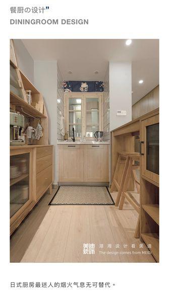 120平米三室两厅日式风格厨房设计图