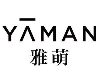 雅萌YAMA(泉舜购物中心店)