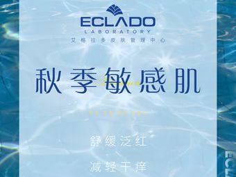 ECLADO艾格拉多皮肤管理中心(万达店)