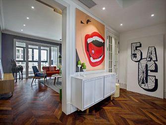 15-20万130平米四室两厅轻奢风格客厅设计图