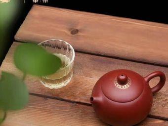 华祥苑茗茶(金御蓝湾店)