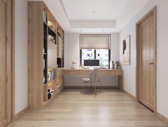 经济型70平米混搭风格书房装修案例
