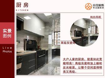 富裕型130平米四室一厅中式风格厨房图片大全