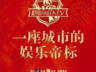 糖果华庭量贩式KTV