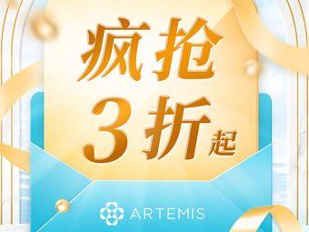 澳玛·星光国际医疗美容