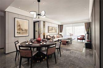 120平米四室两厅中式风格餐厅图片大全