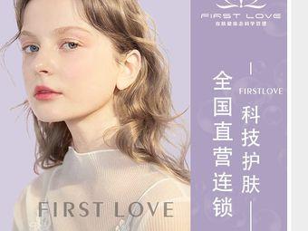 First Love皮肤健康态管理直营连锁(高新店)