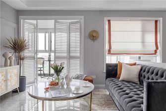 富裕型130平米四室两厅美式风格客厅装修效果图