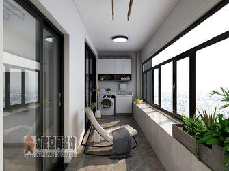 经济型130平米四室两厅现代简约风格阳台装修案例