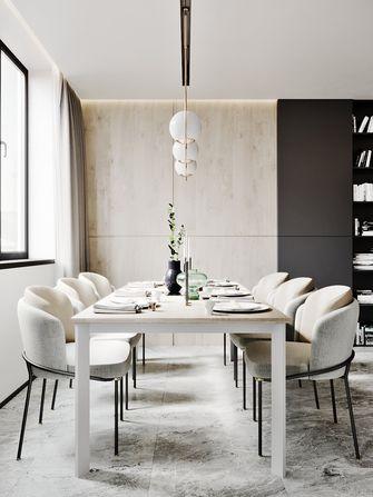15-20万100平米三室两厅现代简约风格餐厅效果图
