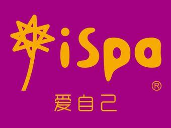 iSpa(威斯汀·濱江道店)