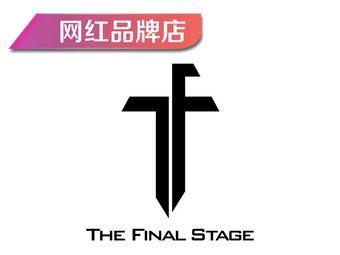 TFS沉浸式剧场