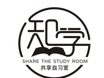 知学共享自习室(华南店)
