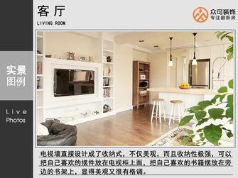 经济型60平米一室两厅北欧风格客厅图
