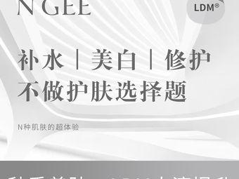N'Gee肌肤管理中心(海宁银泰城店)