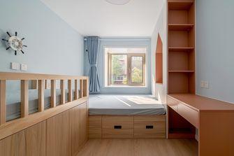 经济型120平米三北欧风格青少年房效果图