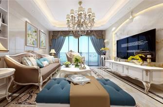 10-15万120平米三室一厅欧式风格客厅装修案例