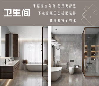 豪华型140平米四室两厅轻奢风格卫生间图片大全