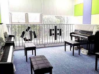 爱乐钢琴艺术教育中心