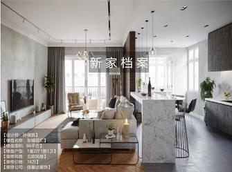 富裕型80平米一室两厅北欧风格客厅装修图片大全