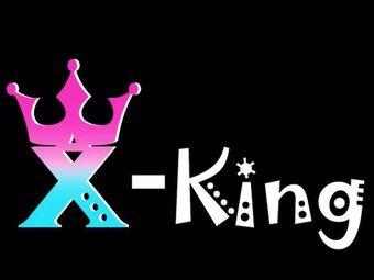 X-king机械密室
