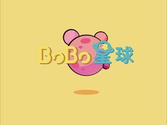 BoBo星球