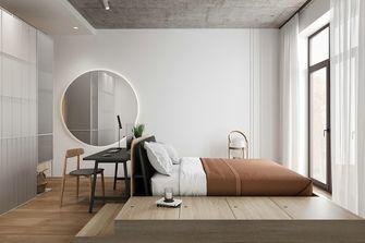 130平米四现代简约风格客厅装修图片大全