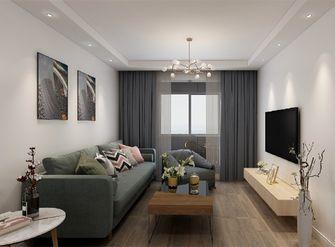 三室一厅混搭风格客厅设计图