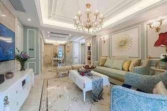 10-15万120平米一室一厅欧式风格客厅欣赏图